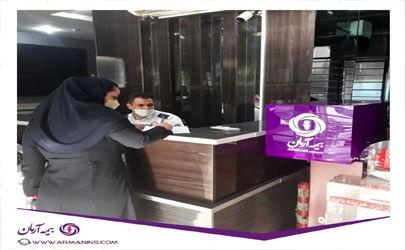 برگزاری انتخابات نماینده کارگران در شرکت بیمه آرمان