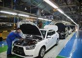 آغاز ثبت نام فروش فوری ۳ محصول ایران خودرو