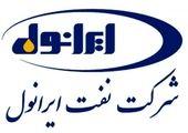 بازار روانکارها در سیطره نفت ایرانول . . .