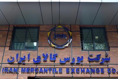 ثبت معامله 20 کیلوگرم شمش طلا در بورس کالای ایران