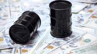 کاهش قیمت نفت در پی افزایش خطر رکود