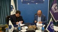 """تفاهمنامه همکاری بانک تجارت با """"شستا"""" امضا شد"""