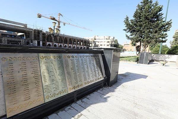 رونمایی از یادمان ۲۵۰۰۰ شهید شهر تهران، به زودی
