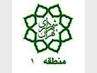 3 هزار شهروند در سطح محلات شمال تهران آموزش دیدند