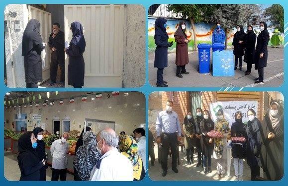 اجرای طرح کاپ در ساختمانهای اداری و مسکونی منطقه 15