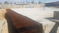 فاز پایانی ساخت مخزن باقرشهردر حال انجام است.