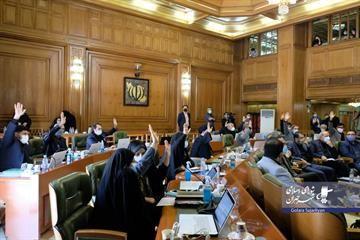 انتخاب اعضای شورای شهرستانهای تهران، ری و شمیران