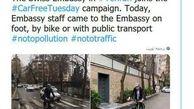 """سفارت سوییس در تهران به کمپین """"سهشنبههای بدون خودرو"""" پیوست + عکس"""