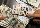 ادامه ریزش قیمت ارز در بازار