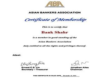 بانک شهر به انجمن بانکداران آسیایی پیوست