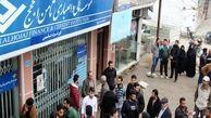 اعلام جدول زمان بندی جدید سپرده گذاران تعاونی ثامن الحجج