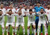 پرسپولیس سهمیه ایران را در آسیا افزایش میدهد