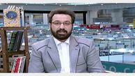 فرزاد جمشیدی به خارج از کشور مهاجرت کرد؟ + عکس