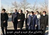 مراکز فروش خودرو در تهران هوشمندسازی میشود