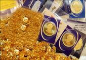 قیمت سکه، طلا و ارز در بازار امروز یکشنبه 21 مردادماه