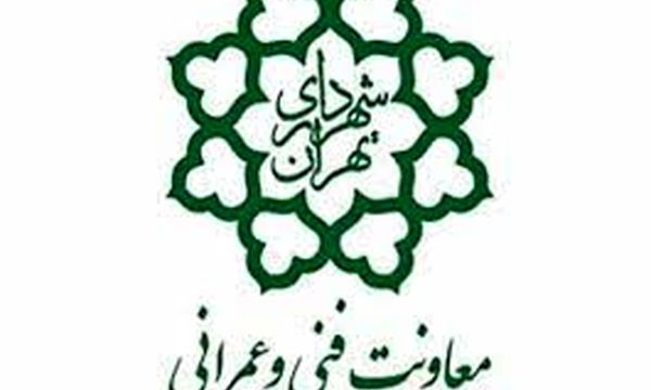 بازدید مشاور عالی شهردار تهران از پروژه احداث باغ راه حضرت فاطمه زهرا ( س)