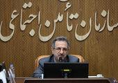 با حضور وزیر باشگاه مستمری بگیران سازمان تامین اجتماعی افتتاح شد