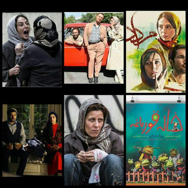 «هزارپا»رکورد فروش افتتاحیه سینما ایران را شکست!