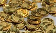 روند کاهش قیمت سکه ادامه دارد/افزایش قیمت دینار