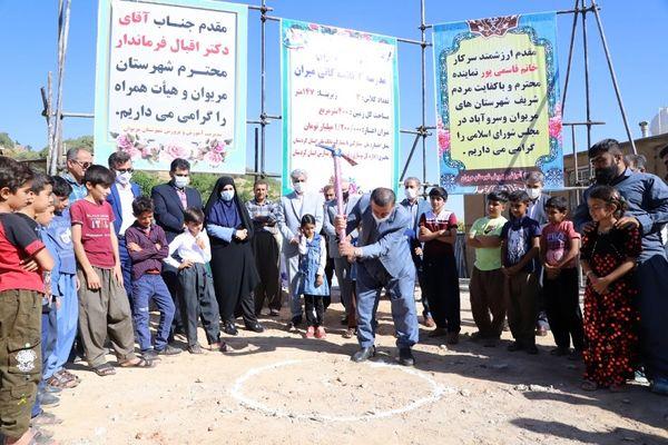 کلنگ زنی مدرسه شهدای بانک ملی ایران در شهرستان مریوان کردستان