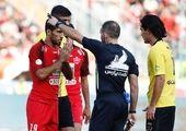 اسامی داوران مرحله یک چهارم نهایی جام حذفی