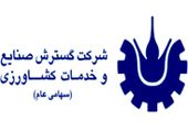 مجمع عمومی عادی سالیانه شرکت خدماتی پشتیبانی مهر۷۸ برگزار شد