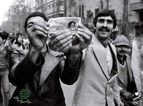 ویژه برنامه های دهه فجر تا22 بهمن در دارالمومنین تهران