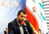 با حضور رئیس کل بانک مرکزی و میزبانی بانک ملی ایران، عملیات اجرایی طرح «گام» آغاز شد