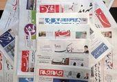 ۱۳ هزار تن کاغذ مطبوعاتی وارد میشود