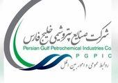 رییس شورا، شهردار و امام جمعه نخل تقی با مدیر عامل پتروشیمی جم دیدار کردند