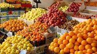 نرخ عمده فروشی انواع میوه و تره بار اعلام شد