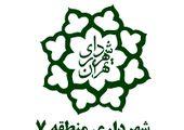 ایمن سازی محورهای بزرگراهی منطقه ۱۴ تهران