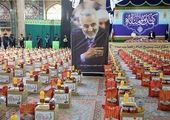 راه اندازی کارگروه وقف مهدوی در مسجد مقدس جمکران