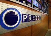 جاسوسی اسرائیل از سیاستمداران و خبرنگاران