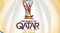 اعلام زمان قرعهکشی مرحله مقدماتی جام جهانی ۲۰۲۲ قطر