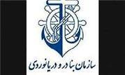 افزایش۷۰درصدی تخلیه و بارگیری کالا در بندر بوشهر