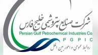 بازدید مدیران شرکت تجارت صنعت خلیج فارس از پتروشیمی بندرامام