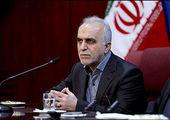 پیام تبریک مدیر عامل بانک سرمایه به مناسبت هفته بانکداری اسلامی