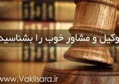 امضا تفاهم نامه همکاری انجمن حقوق ورزشی و دپارتمان حقوق ورزشی مرکز وکلا