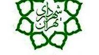"""برگزاری جشنواره مجازی """"بازی در خانه"""" برای شهروندان شمال شرق تهران"""