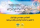 ایرانسل: بومیسازی تجهیزات 5G با سرعت ادامه دارد