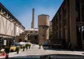توسعه صنعت گردشگری استان کردستان