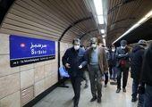 فرخوان مسابقه عکس و خاطره نویسی مترو