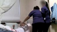 رفتار بیشرمانه پرستاران با بیمار سالخورده! + عکس