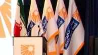 بانک خاورمیانه  افزایش سرمایه میدهد