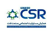 وزیر نفت: مسئولیتهای اجتماعی در صنعت نفت بصورت جدی دنبال میشود