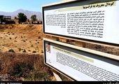 مسیرهای منتهی به تفرجگاه های کوهستانی شمال تهران مسدود شد