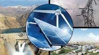 نظامنامه صلاحیت حرفهای نیروی انسانی شرکتهای پیمانکار صنعت آب و برق ابلاغ شد
