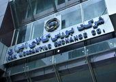رشد 29 و 22 درصدی حجم و ارزش معاملات بورس کالای ایران