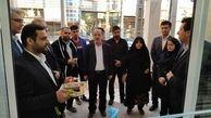 افتتاح دو شعبه بانک قرض الحسنه مهرایران در استان های بوشهر و گیلان